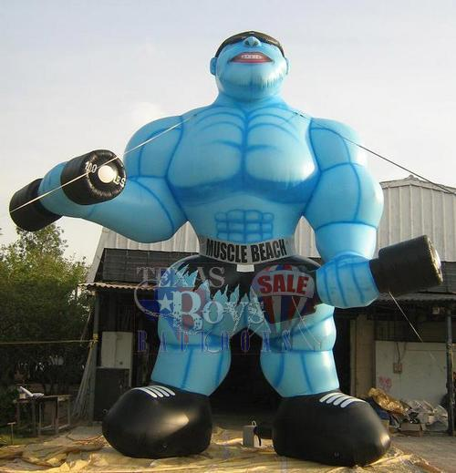Muscleman Inflatable